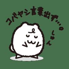 """"""" Kobayashi """"Sticker sticker #12914900"""