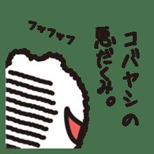 """"""" Kobayashi """"Sticker sticker #12914901"""