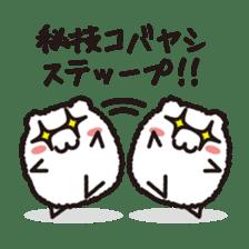 """"""" Kobayashi """"Sticker sticker #12914902"""