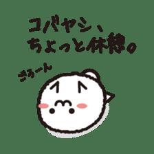 """"""" Kobayashi """"Sticker sticker #12914903"""