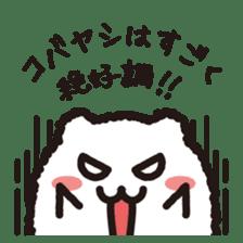 """"""" Kobayashi """"Sticker sticker #12914906"""
