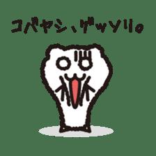 """"""" Kobayashi """"Sticker sticker #12914907"""