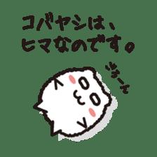 """"""" Kobayashi """"Sticker sticker #12914908"""