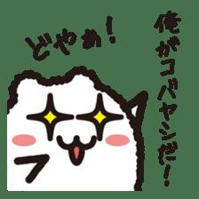 """"""" Kobayashi """"Sticker sticker #12914911"""