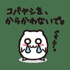 """"""" Kobayashi """"Sticker sticker #12914918"""