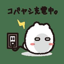 """"""" Kobayashi """"Sticker sticker #12914919"""