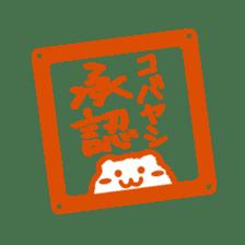 """"""" Kobayashi """"Sticker sticker #12914922"""