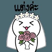 สติ๊กเกอร์ไลน์ แมวน้ำติ่ง: ชั้นรักเค้า!!!