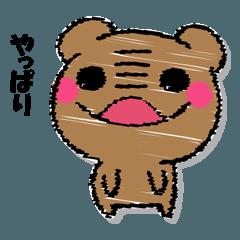 Hard bear