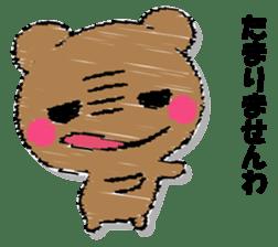 Hard bear sticker #12923967