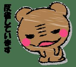 Hard bear sticker #12923969