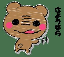 Hard bear sticker #12923976