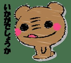Hard bear sticker #12923977