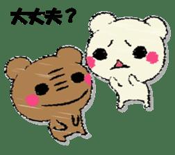 Hard bear sticker #12923978