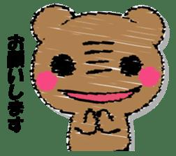 Hard bear sticker #12923982