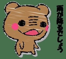 Hard bear sticker #12923983