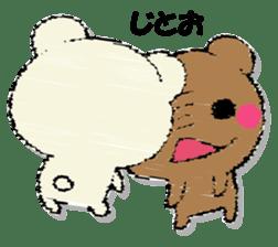 Hard bear sticker #12923992