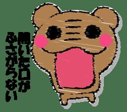 Hard bear sticker #12923994