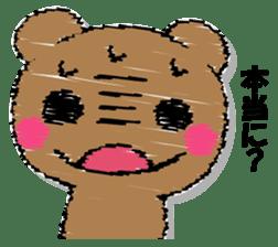 Hard bear sticker #12923995