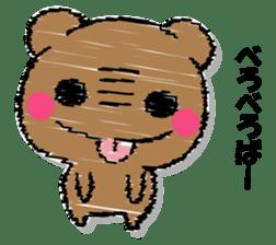 Hard bear sticker #12923996