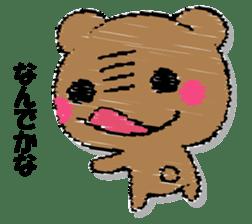 Hard bear sticker #12923999