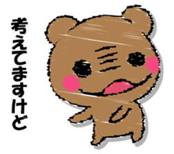 Hard bear sticker #12924003