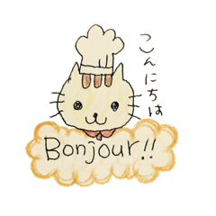 Pastry cat's French