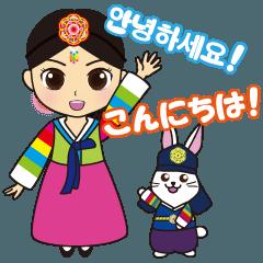 Korean Japanese Sticker