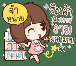 Cute little Merchant beauty shop. sticker #12935606