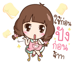 Cute little Merchant beauty shop. sticker #12935607
