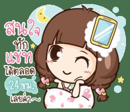 Cute little Merchant beauty shop. sticker #12935608