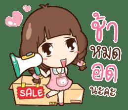 Cute little Merchant beauty shop. sticker #12935609