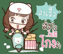 Cute little Merchant beauty shop. sticker #12935612