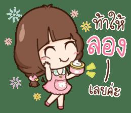 Cute little Merchant beauty shop. sticker #12935618
