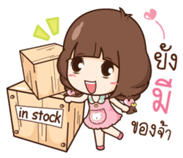 Cute little Merchant beauty shop. sticker #12935624