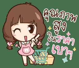 Cute little Merchant beauty shop. sticker #12935625