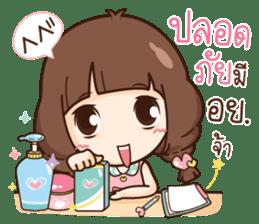 Cute little Merchant beauty shop. sticker #12935627