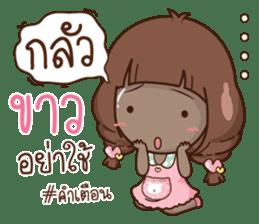 Cute little Merchant beauty shop. sticker #12935628