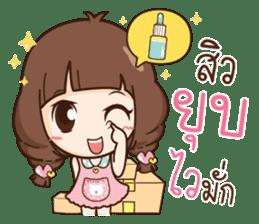 Cute little Merchant beauty shop. sticker #12935630