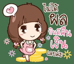 Cute little Merchant beauty shop. sticker #12935633