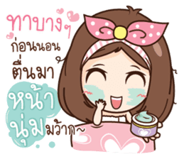 Cute little Merchant beauty shop. sticker #12935637