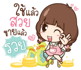 Cute little Merchant beauty shop. sticker #12935639