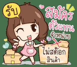 Cute little Merchant beauty shop. sticker #12935640