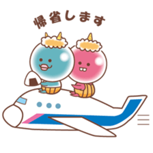 Onini_Sticker sticker #12937414