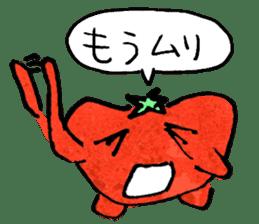 TALKING TOMATO sticker #12937632