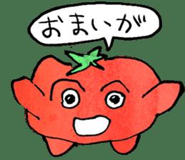 TALKING TOMATO sticker #12937641
