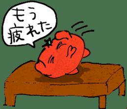 TALKING TOMATO sticker #12937664