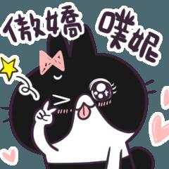 Bosstwo - Cute Rabbit PUNI(11)