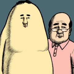 Onara Goro vol.2