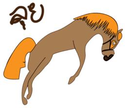 a Horse sticker #12944953